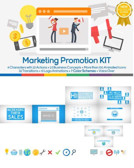 marketingPromo