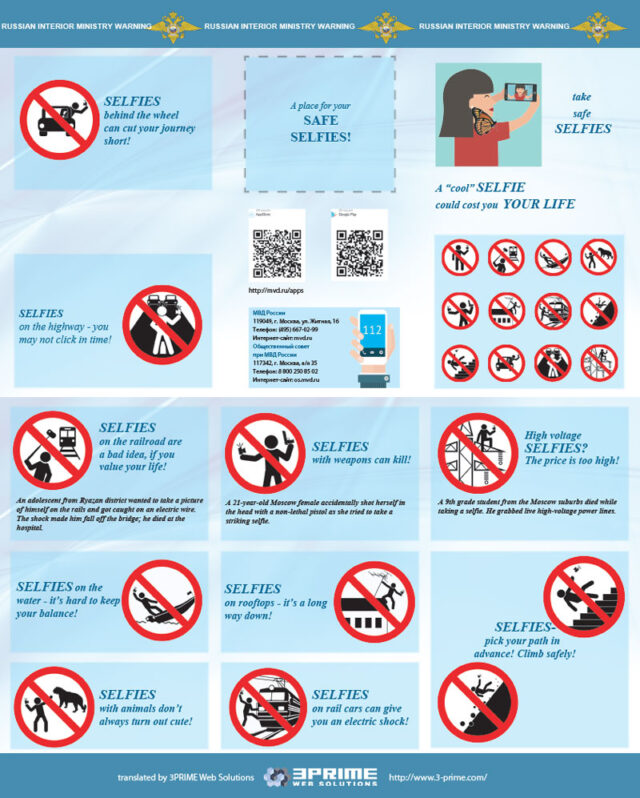 Guide To Taking Safer Selfies