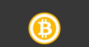 bitcoin-vs-emoney-featured